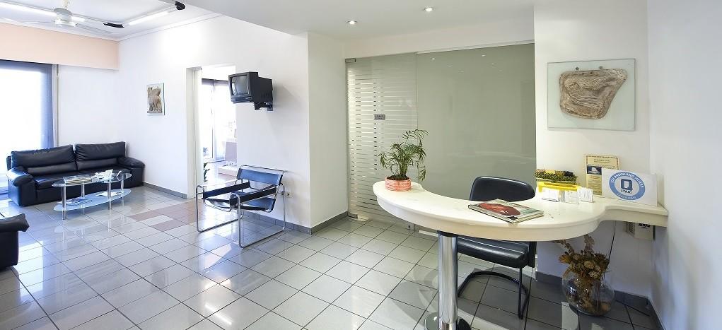 Οδοντιατρειο Ιωάννα Κληρονομου,DDS - Waiting room Dental clinic in Piraeus ,Athens, Greece 1